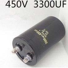 3300UF 450V 450v 3300uf 65x95 65x105mm (2pcs) האיכות הטובה ביותר