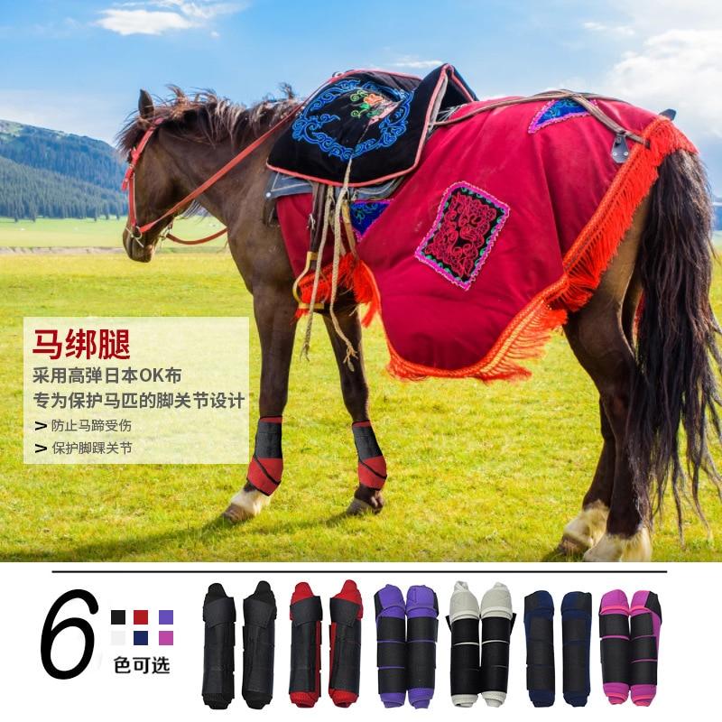 Horse Protector Professional Horse Leggings Horse Care Hoof Horse Leggings High-elastic Japanese OK Cloth