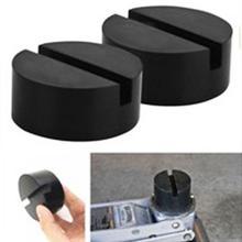 Vehemo автомобильный резиновый диск Pad автомобильный протектор Rail Пол Джек Защитный адаптер домкраты Джек-колодка рамка инструмент домкрат подъемный диск