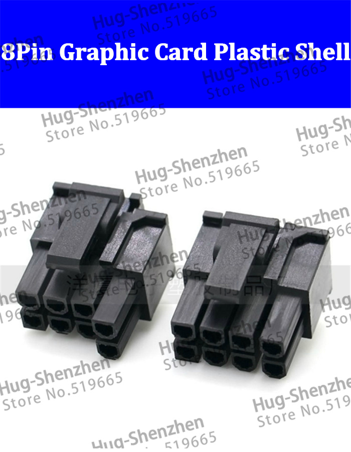 En gros 1000 pcs/lot ATX/EPS PCI-E GPU 4.2mm 5557 8pin 6 + 2Pin 8 broches mâle connecteur d'alimentation boîtier coque en plastique pour PC puissance