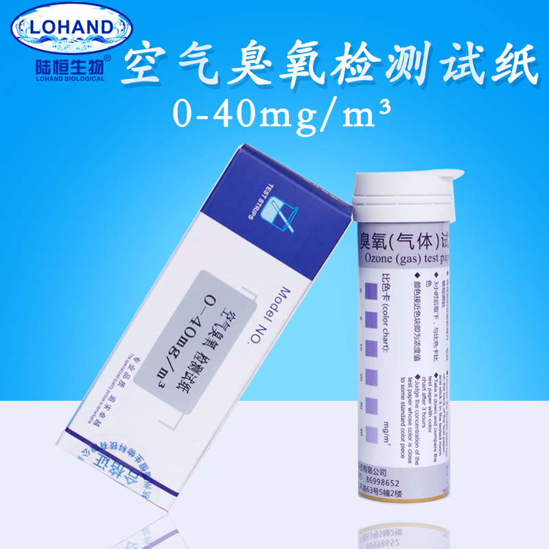 Ozone Test Paper, Ozone Detection in Air, Test Paper Cleaner, Ozone Test Strip Ozone Concentration Detection Strip gottlieb basic electronic test procedures 2ed paper only