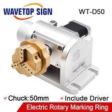 WaveTopSign Rotary WT D50 עבור סיבי לייזר חריטת סימון מכונת