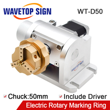 Wavetopsignature الروتاري WT D50 المنضدة للالياف الليزر ماكينة التعليم بالنقش