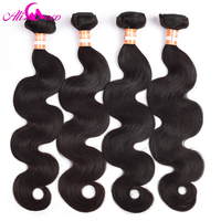 Ali Coco Hair Malaysian Body Wave Bundles 100 Human Hair Weave Natural Color Machine Double Weft
