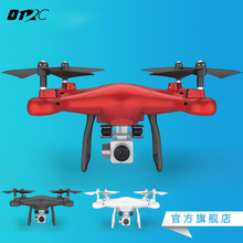 OTRC S10 FPV WIFI 2MP drone with HD camera quadcopter Micro Remote control uav drone kit helicopter racer aircraft racing toy