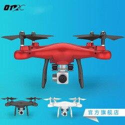 S10 FPV WIFI 2MP drone مع HD كاميرا quadcopter مايكرو التحكم عن بعد uav drone كيت هليكوبتر المتسابق الطائرات سباق لعبة otrc