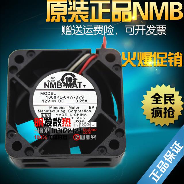 2811 router 1608KL-04W-B79 4 CM ventilador de refrigeración 12 V 4020 A