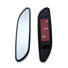 Mirror Wide Angle Convex Rear Side View