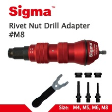 Sigma #M8 Threaded Rivet Nut Drill Adapter Cordless or Electric power tool accessory alternative air pneumatic rivet nut gun
