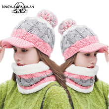 BINGYUANHAOXUAN Warm Neck Knit hat Fur Pompoms Hat Mask Winter For Girl Wool Skullies Female Balaclava sacrf