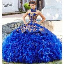 רויאל כחול כדור שמלת Quinceanera שמלות סטרפלס צוואר חרוזים מדורג ראפלס מתוק 16 שמלת אורגנזה Appliqued Masquerade