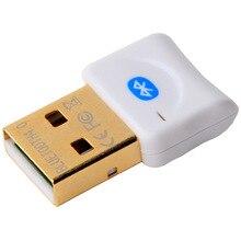 CSR8510 Чип Позолоченные USB Bluetooth V4.0 ДВУХРЕЖИМНОГО Беспроводного Dongle Разъем КСО 4.0 Адаптер Аудио Передатчик Для Win7/8/XP
