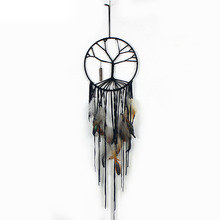 Indian Handmade Colorful Dream Catcher
