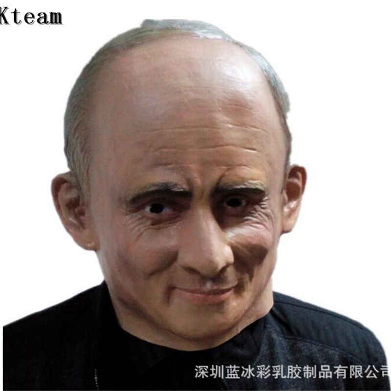 Top Grade President Putin Head Mask Party <font><b>Costume</b></font> Mask Celebrity Obama/<font><b>Mr</b></font> <font><b>Bean</b></font>/Jack Ma Face Mask Famous Man Realistic Crossdress image