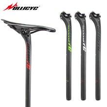Ullicyc красный/черный/зеленый задний 20 мм серый карбоновый Подседельный штырь 27,2/30,8/31,6*400 мм карбоновые велосипедные Велоспорт Запчасти MTB/дорожный велосипед HP118