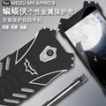 """Meizu Caso MX6 Original Diseño de Pata de Cabra de Metal De Aluminio Cubierta de Shell Para Meizu MX6 5.5 """"/Pro 6 5.2"""" nueva Cool Fashion Cajas Del Teléfono"""