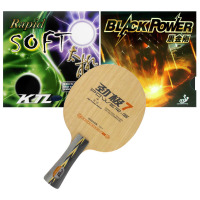 Pro Table Tennis PingPong Combo Racket DHS POWER G7 LKT Black Power LKT KTL Rapid SOFT