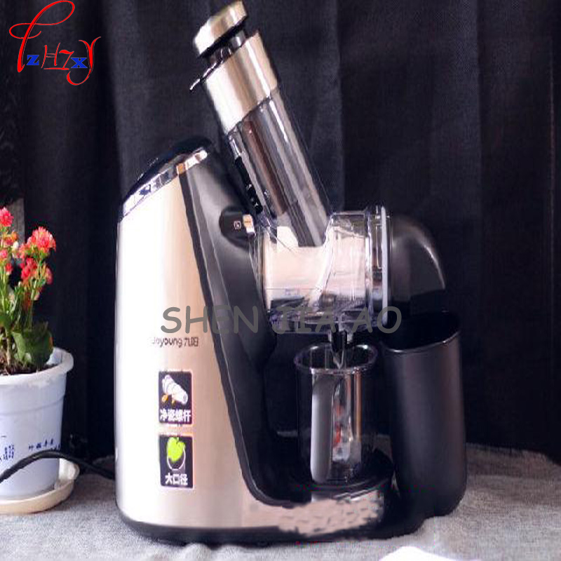 JYZ-E19 Household Screw Extrusion Juice Machine Electric Fruit Juicer Slow Stainless Steel Juicer 220V 1pc 220v 1000w 1pc all stainless steel juice press machine 5500 household electric fruits and vegetables juicer machine