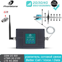 GSM 2g 3g 4g Repeater Mobile Internet Booster Cellular Booster Tri Band 900/21/2600MHz Signal Amplifier & Antenna enhance Signal