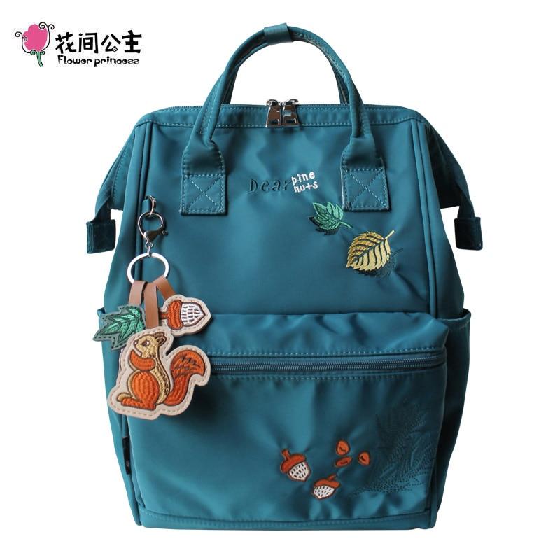 Flower Princess Women Backpack Squirrel Nut Ornaments Backpacks for Teenage Girls Female School Backpack Bags for