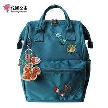 b64400a34379f Fleur princesse femmes sac à dos écureuil écrou ornements sacs à dos pour  adolescentes femme école sac à dos sacs pour femmes 20.