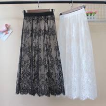 fe45ba4719 Las mujeres Sexy de encaje falda Vintage verano coreano alta cintura  elástica vestido de tul transparente blanco y negro Midi fa.