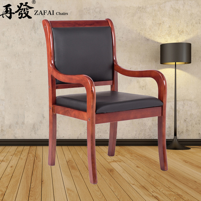 meeting room chairs ruched chair covers for sale recurrent with armrests office wood mahjong chess cheap simple stool
