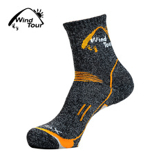 3Pairs 2016 Brand Coolmax Socks Men's Quick Dry Thermal Socks Breathable Antibacterial Thick Warm Socks for Men