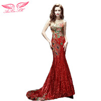 안신는데 SH 신부 빨간 이브닝 드레스 빨간색 긴 등이없는 꼬리 치기 활공 이브닝 드레스 공주 레드 이브닝 드레스 1912Q S