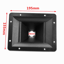 Finlemho Tweeter Speaker Accessories Treble Horn Professional Audio For HiFi Woofer System Stage Subwoofer Home Theater PA195 aiyima 1pc 4inch audio portable speaker 8ohm 80w tweeter loudspeaker diy stage speaker horn treble home theater
