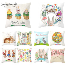 Fuwatacchi Easter PillowCushion Cover Sofa Bed Home Decoration Festival Pillow Case Egg Rabbit decorative pillows