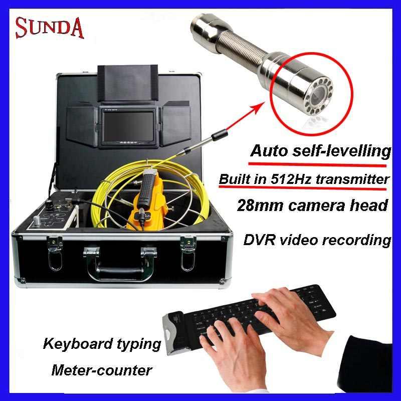 Автоматическое выравнивание сливной канализационной камеры камера для инспекции трубопроводов с 28 мм головкой камеры 12 шт. светодиодный счетчик клавиатуры DVR