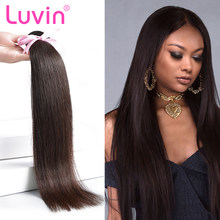 Luvin Brazilian Hair Weave Bundles Straight 100% Human Hair 30 32 Inch Bundles Natural Color Remy Hair Weft Hair Extension(China)