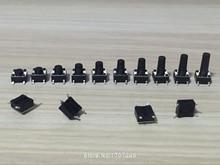 1000 pces 6*6 tact interruptor tátil botão interruptor kit altura: 4.3/5/6/7/8/9/10/11/12/13mm smd micro interruptor de chave de remendo 6x6