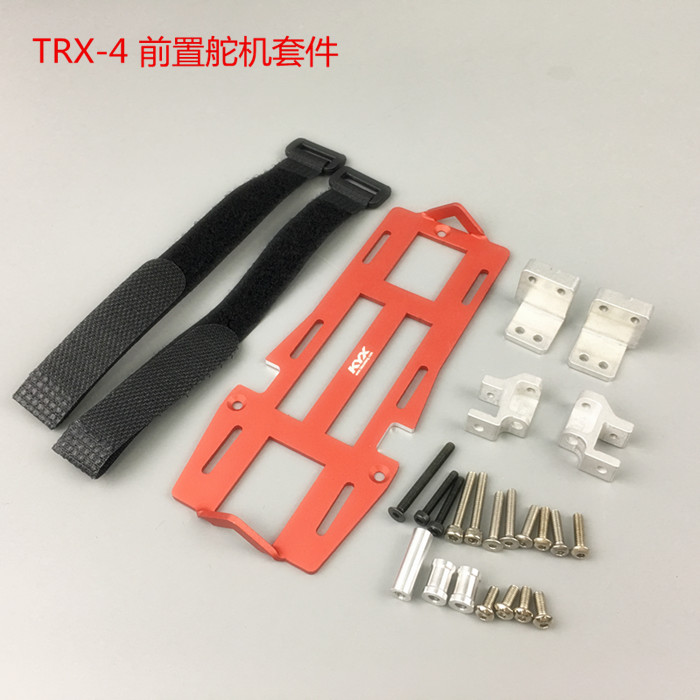Servo and battery forward conversion kit for Traxxas TRX-4 Truck servo and battery forward conversion kit for traxxas trx 4 truck
