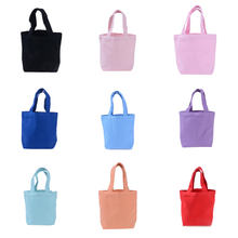 1pc Portable Lunch Bag Picnic Pouch Storage Tote Solid Color Canvas Handbag Shopping Bag Women Girl(China)