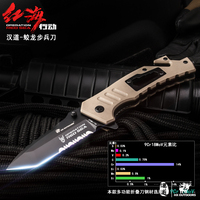 HX OUTDOORS ZD 06HH Infantry Survival Folding Knife Outdoor Camping Survival Multifunctional Tactical Knife Man S