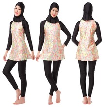 Womens 3-Pieces Flower Printing Muslim Swimsuit