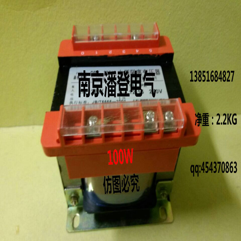 Electrical Equipments & Supplies Transformers Ei57 Power Transformer 20w 20va 220v To 36v 0.5a Ac Ac36v Transformer New Varieties Are Introduced One After Another