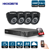 HD 2MP Video Surveillance CCTV System 4CH Full HD 1080N 1080P HD AHD DVR Kit 4*1080P Black camera Indoor Security Camera System
