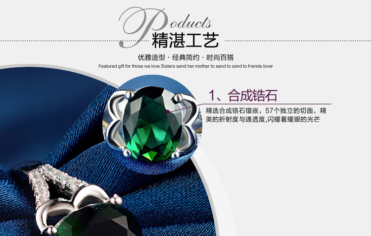 silver ring DS0103 (2)