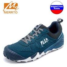 Shipped From Russia MERRTO Outdoor Cowhide Men's Hiking Shoes Multi Fundtion Waterproof Walking Sneakers Wear Resistance Sports
