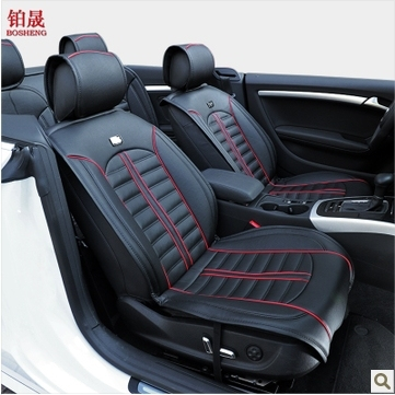 Nice Free Shipping For MAZDA Cx 7 Cx 5 MAZDA 6 Special Seat Cover High