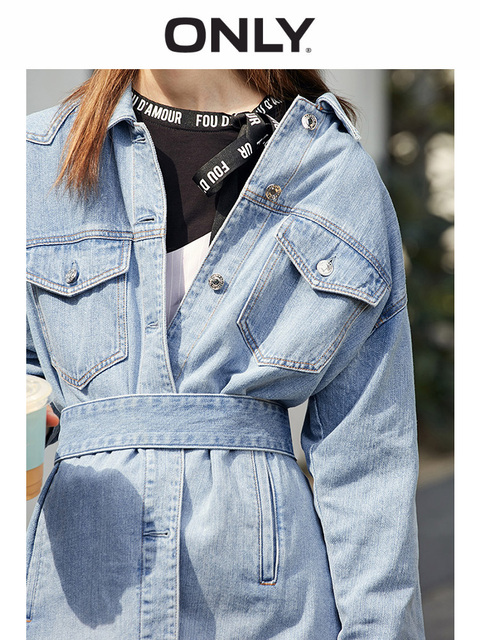 ONLY 2019 Women's Loose Fit Casual Denim Jacket |119154529