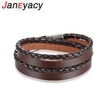 Janeyacy модные брендовые браслеты для женщин 2018 повседневные