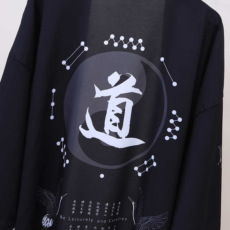 着物カーディガン原宿ブラウスシャツ夏ビーチ生き抜くルース着物女性 2019 コスプレ女性和服カジュアルトップス