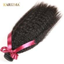 Karizma Peruvian Kinky Straight Hair Bundles 100 Human Hair Weave 1 Piece 100g Natural Color 8