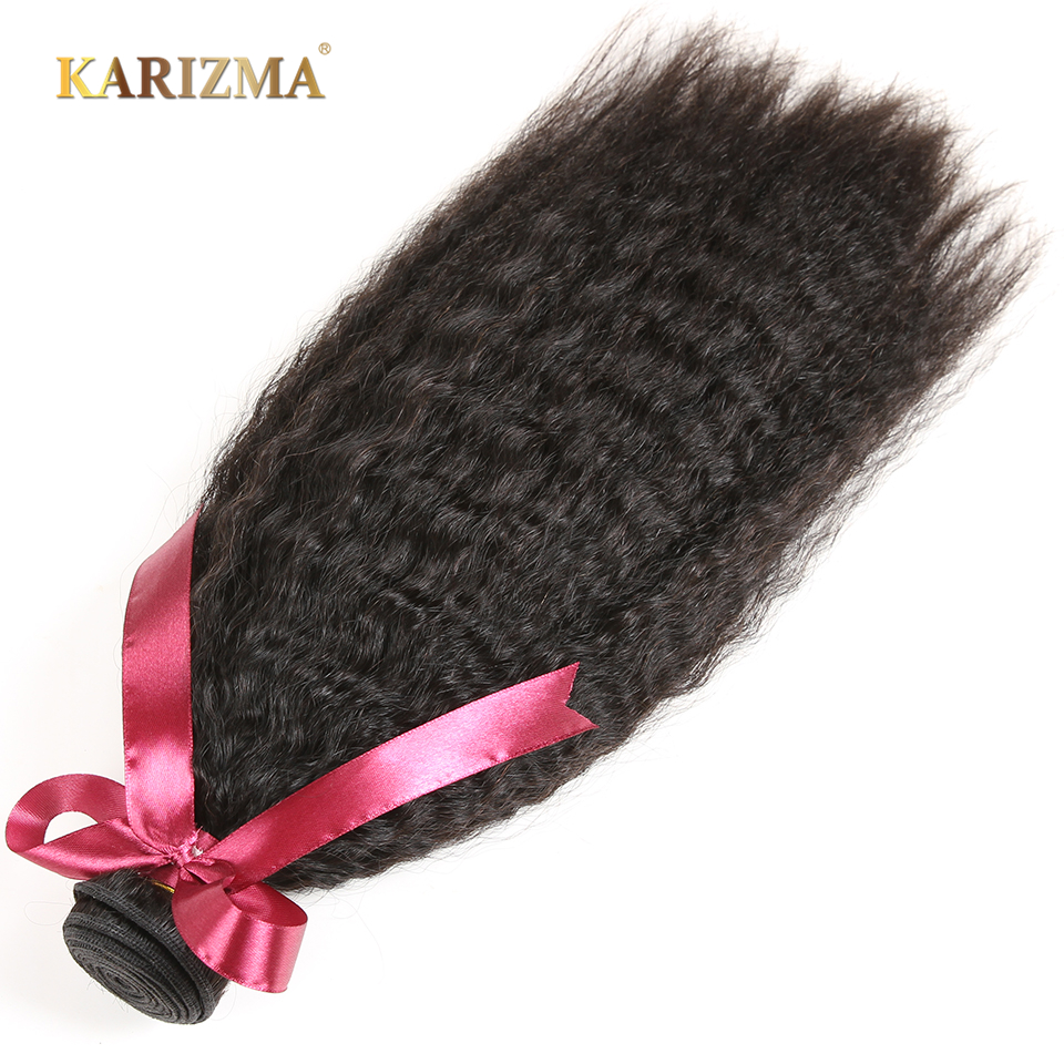 카리 스마 페루 킨키 스트레이트 헤어 번들 100 % - 인간의 머리카락 (검은 색) - 사진 6