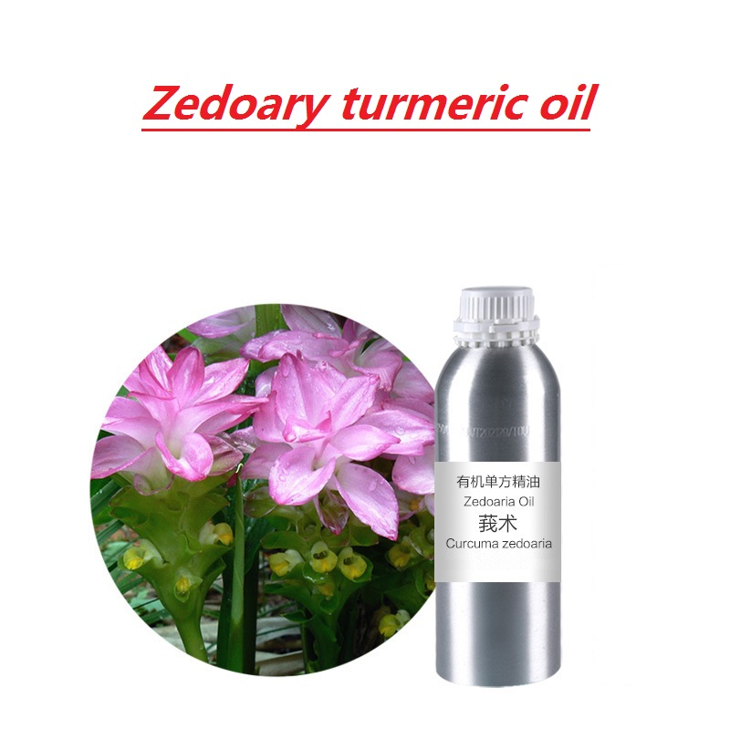 Cosmetics  Zedoary turmeric oil Essential base oil, organic cold pressed  vegetable  plant oil free shipping skin care cosmetics 50g bottle chinese herb ligusticum chuanxiong extract essential base oil organic cold pressed