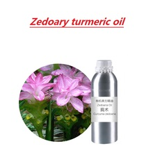 Cosmetics Zedoary turmeric oil Essential base oil organic cold pressed vegetable plant oil free shipping skin
